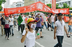 china protest 307x201