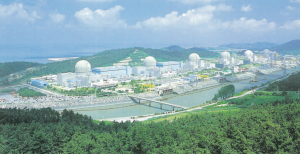 Hanbit (formerly Yeonggwang) Nuclear Station.  Two nuclear stations were renamed in early 2013 at request of fishermen because of perceived impact to their businesses.