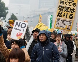 japan nuclear protest square 252x201