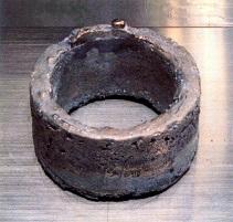 Plutonium_ring 211x201