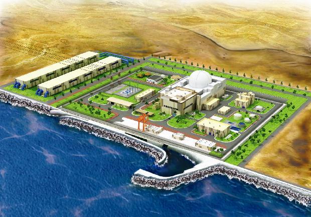 Conceptual SMART SMR nuclear power plant.  Illustration courtesy KAERI.